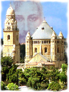 израиль иерусалим глоуб-тур
