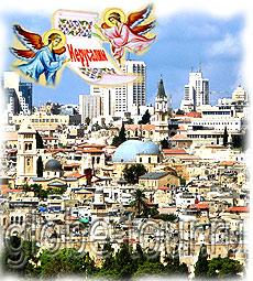 израиль иерусалим петербург